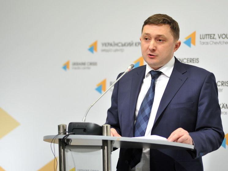 СБУ: Россия готовит провокации на акциях к годовщине Революции Достоинст...