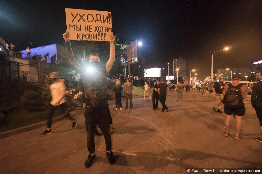 В ООН назвали точное количество жертв на протестах в Беларуси: 4 погибши...