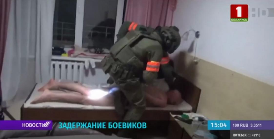 Беларусь передала Украине список украинцев, задержанных поделуЧВК Вагн...