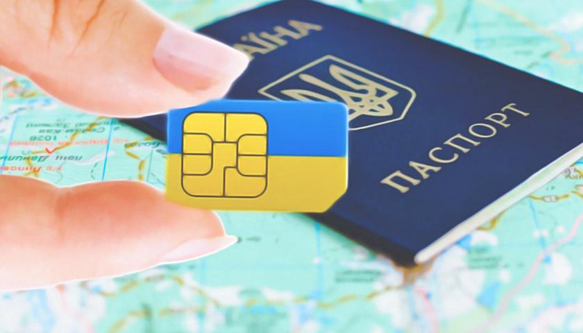 Дубилет: В Украине пока не будет sim-карт с привязкой к паспортам