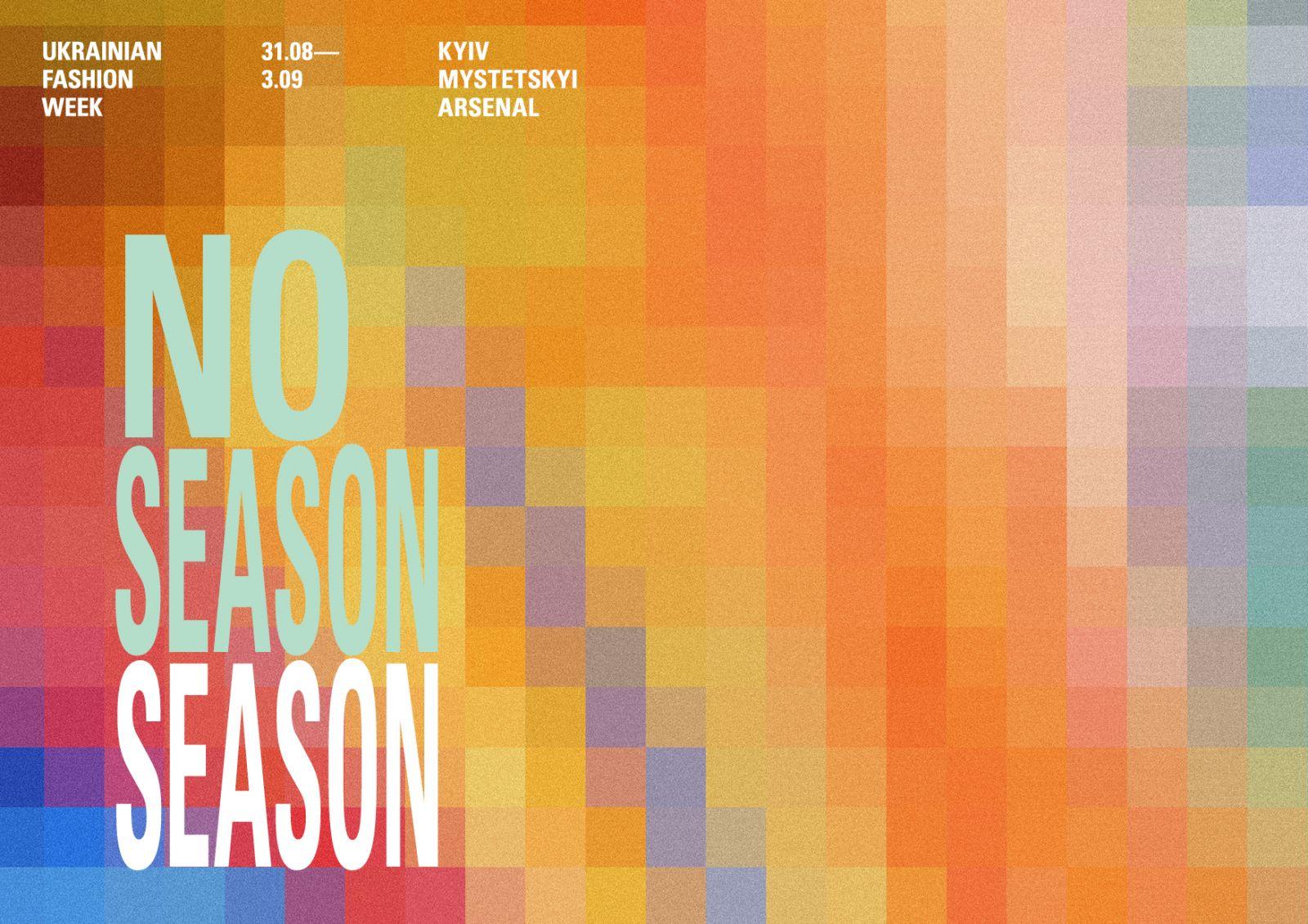 Ukrainian Fashion Week NO SEASON Season