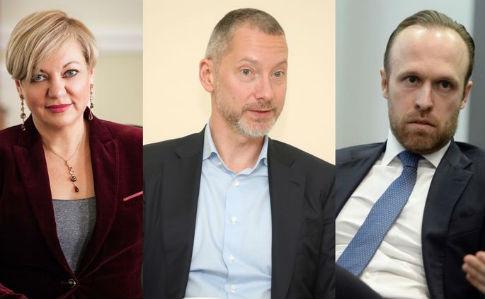 ГПУ хочет вручить подозрения Ложкину, Филатову и Гонтаревой