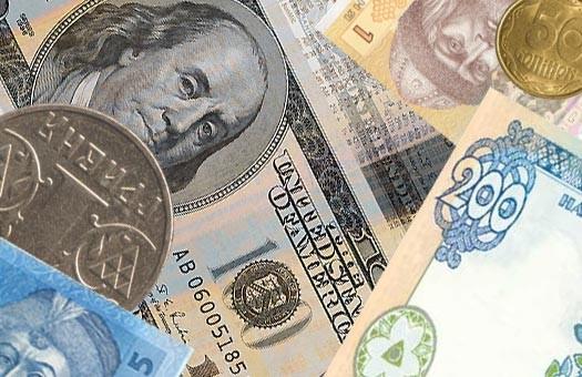 Официальный курс валют на 26 ноября