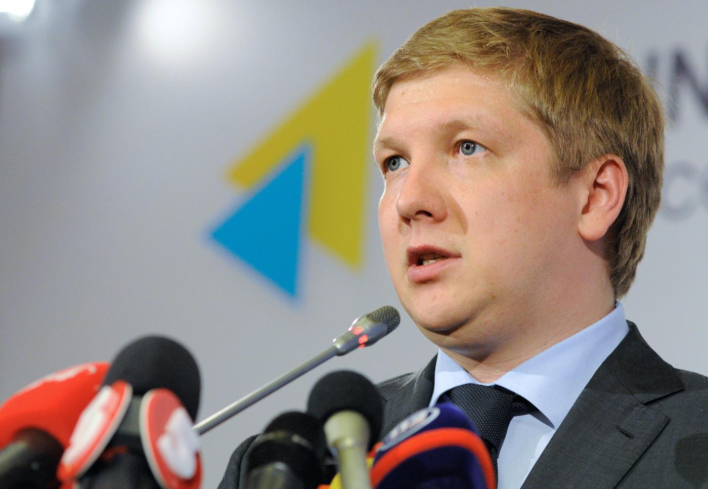 ГТС Украины оценили в $14 миллиардов, - Коболев