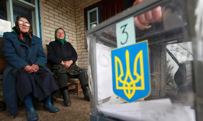 В Украине проходят выборы в 66 территориальных общинах, – Минрегионразви...