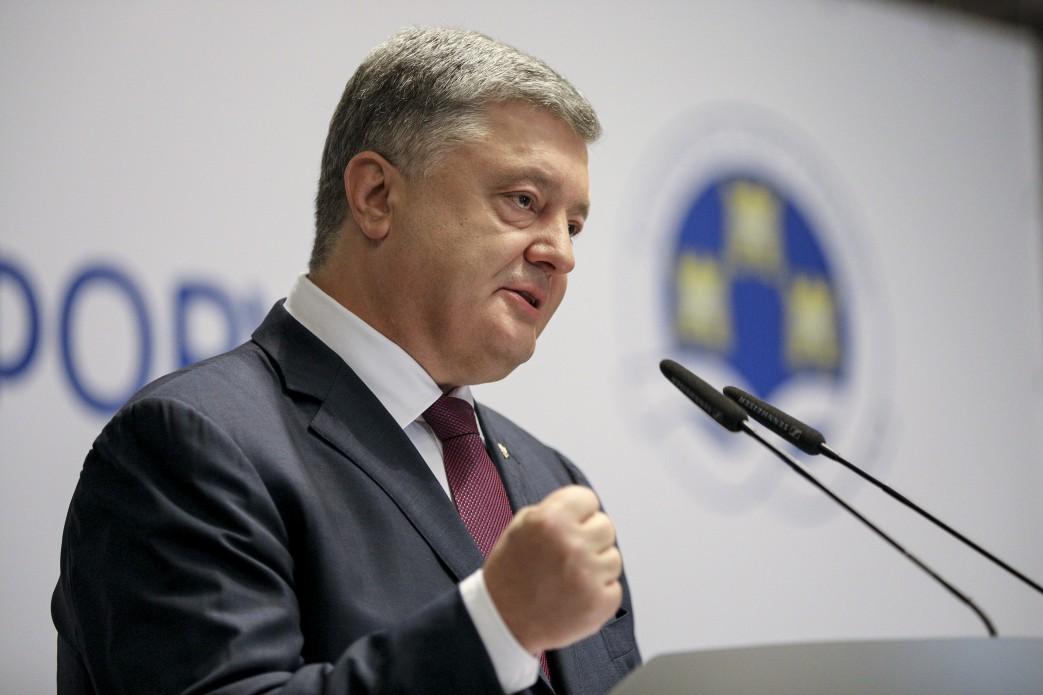 """Порошенко отказался называть конкретные фамилии своих """"кадровых ошибок"""""""
