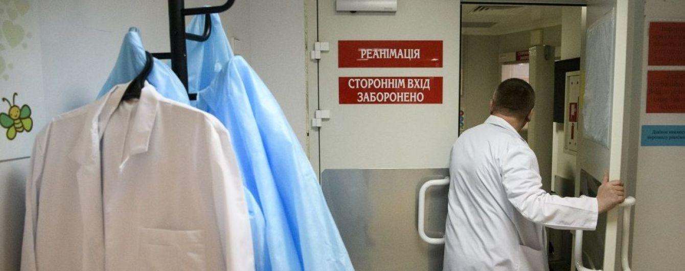 Статистика коронавируса в Украине на 28 июля: за сутки заболели 919 чело...