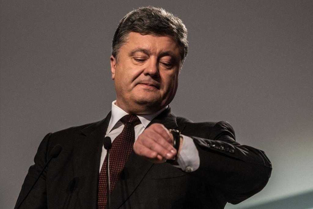 Порошенко уточнил, когда Украина получит первый транш МВФ