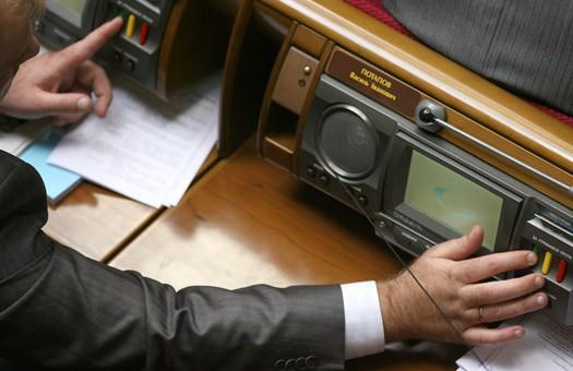 Депутаты не приняли предложенную Тимошенко программу развития Украины