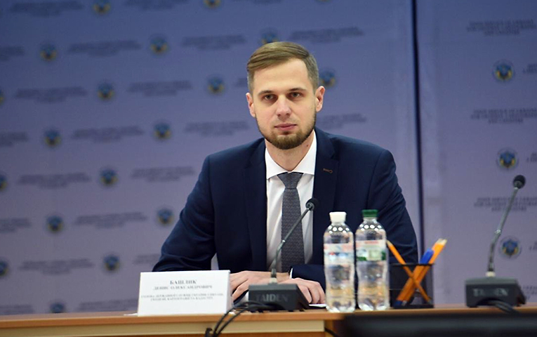 Правительство уволило главу Госгеокадастра