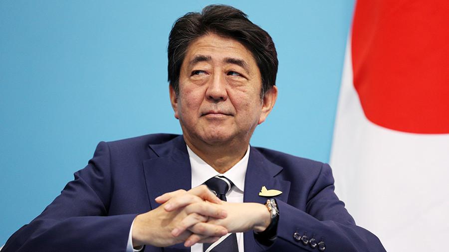 Япония изменила свою позицию по вопросу Курильских островов