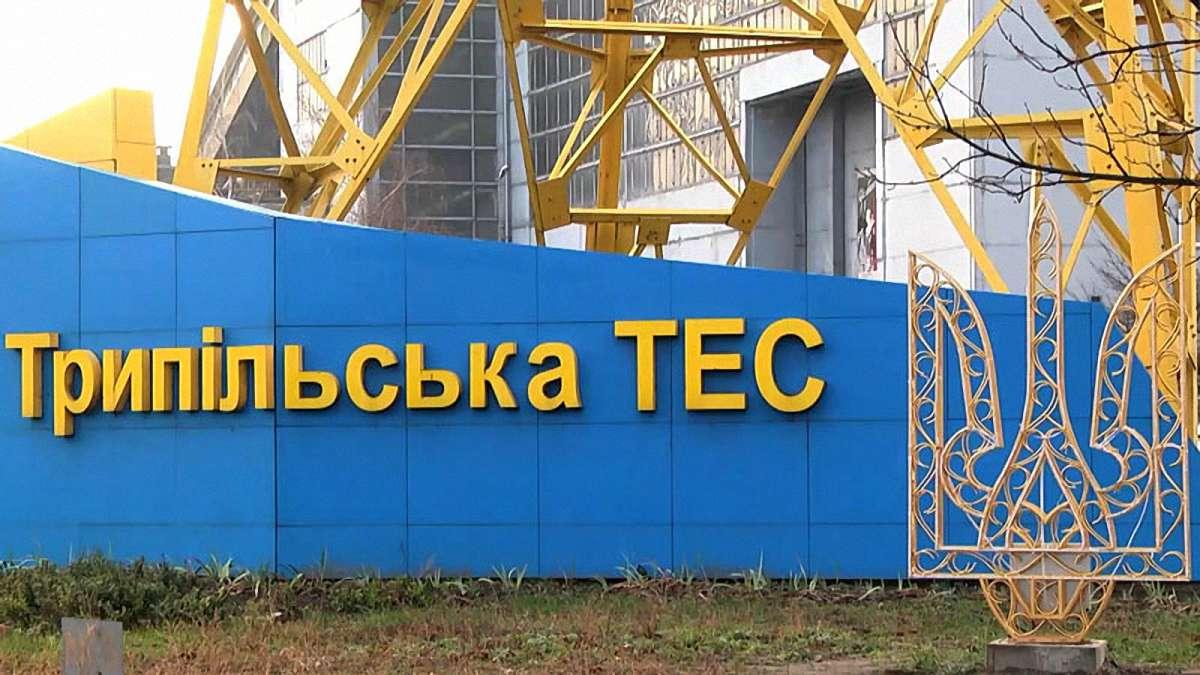 Центрэнерго инвестировало 193 млн грн в первую в Украине газоочистную ус...