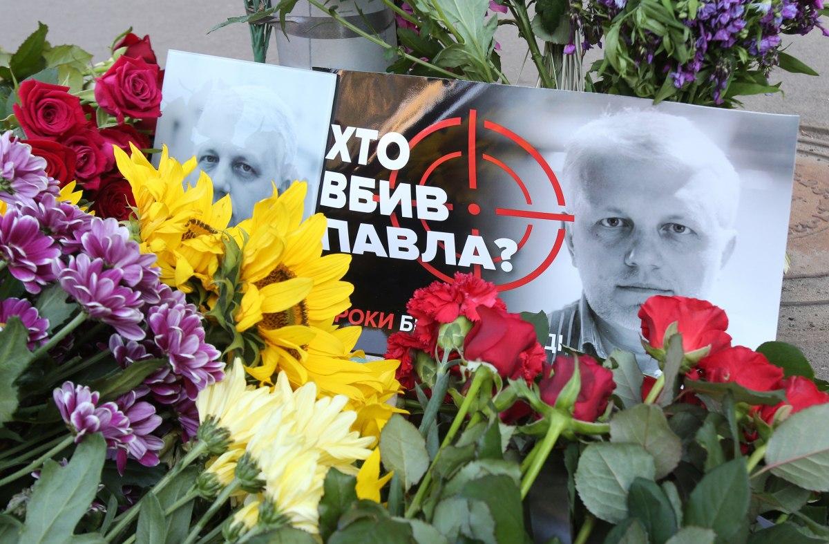 Материнского сердца больше нет. Людмила Шеремет — о задержании подозрева...