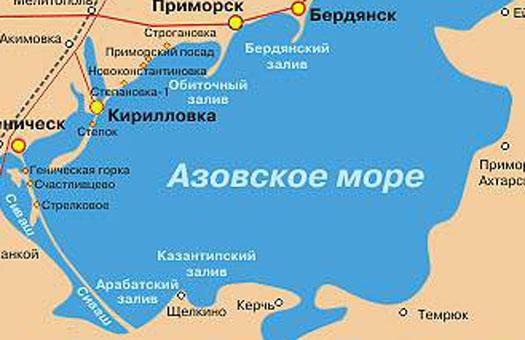 В Азовском море столкнулись два иностранных сухогруза. Один затонул