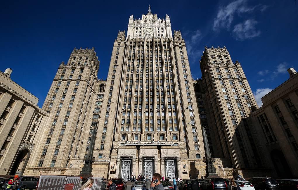 МИД РФ: в докладе Мюллера нет доказательств вмешательства Москвы в амери...