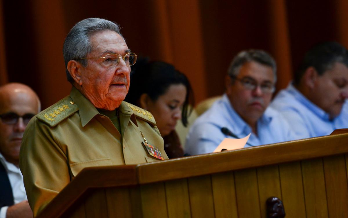 Кастро не будет руководить Кубой в 2018 году