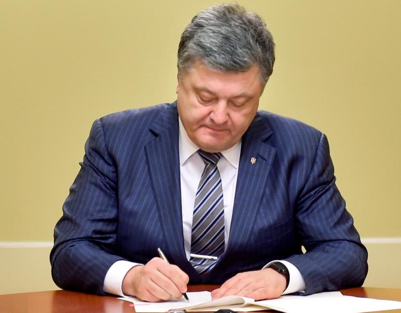 Президент Украины подписал закон о социальных услугах
