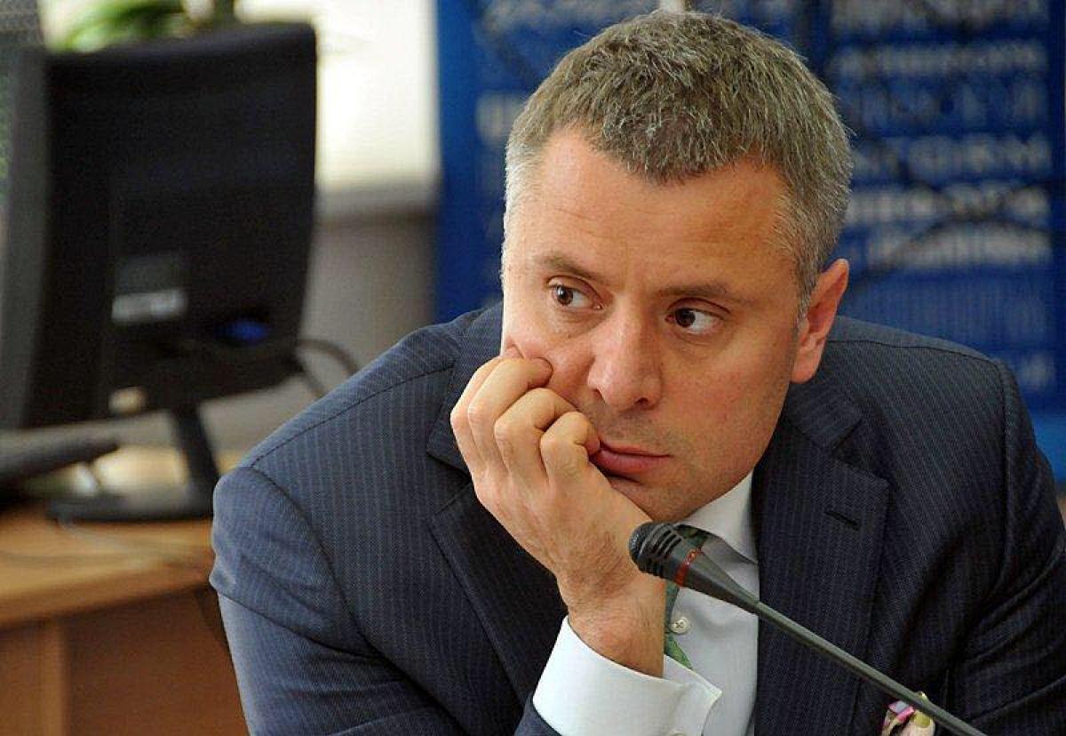 Проработал четыре месяца. Зеленский уволил Витренко из набсовета Укробор...