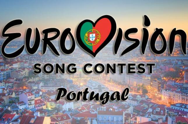 У Евровидения-2018 появился официальный саундтрек