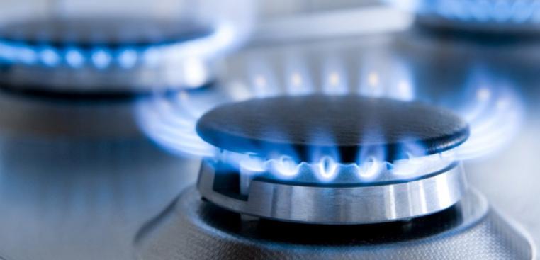 """""""Нафтогаз"""" снизил цену на газ в декабре и предложил гарантированную цену..."""