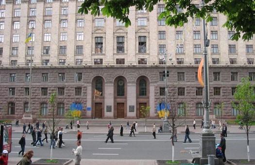 В Киевскую мэрию будут водить экскурсии