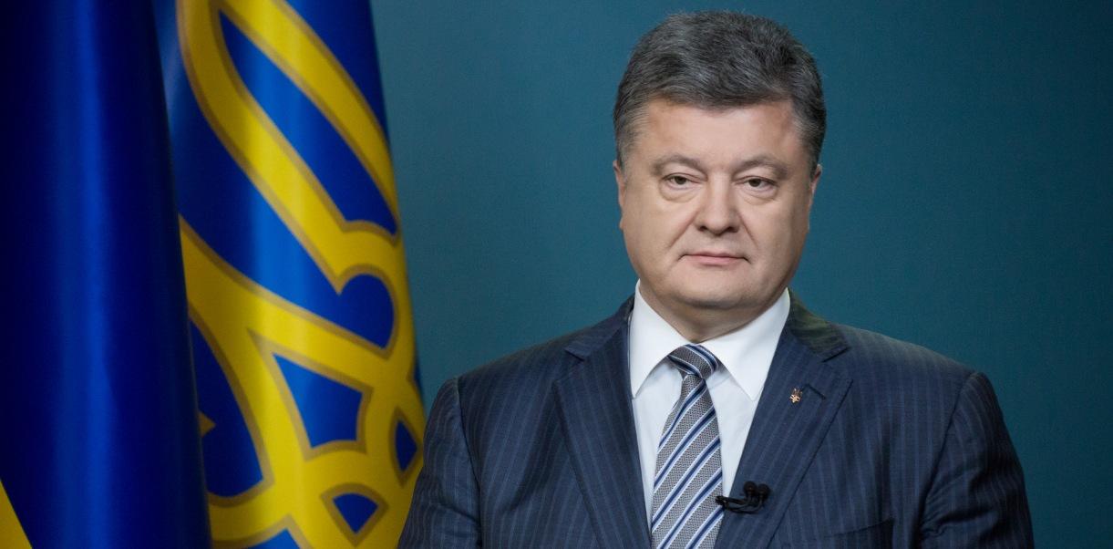 Порошенко попросил поддержки и прощения у украинцев