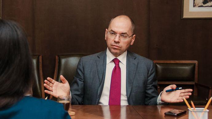 Минздрав подготовил новые карантинные меры для городов Украины