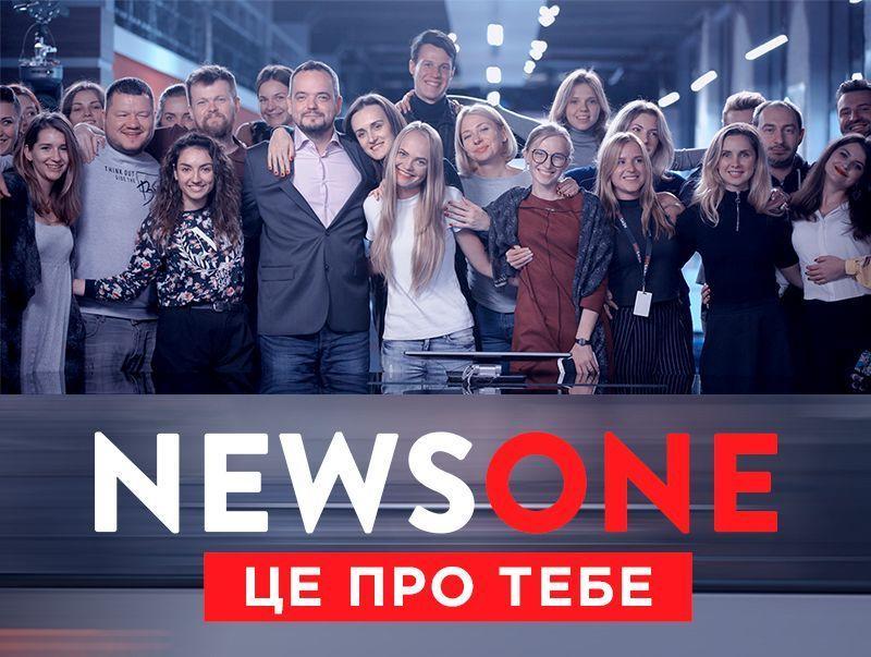 Коллективу телеканала NEWSONE представили нового генерального продюсера