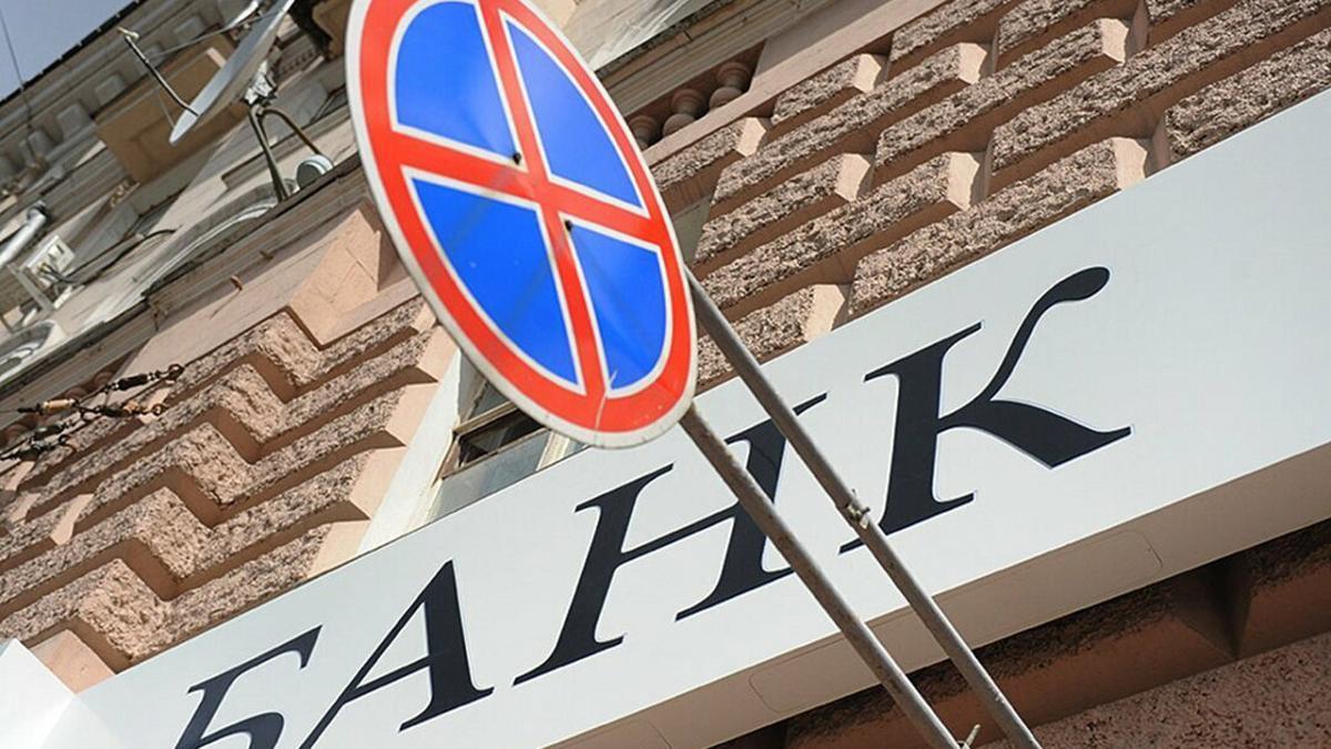 Банки не будут начислять пеню за просрочку платежей во время карантина:...