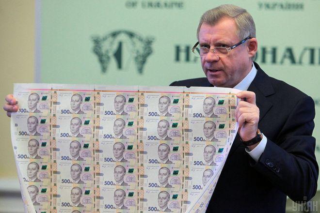 Курс гривны и отставка Смолия: Нацбанк гасит панику на валютном рынке