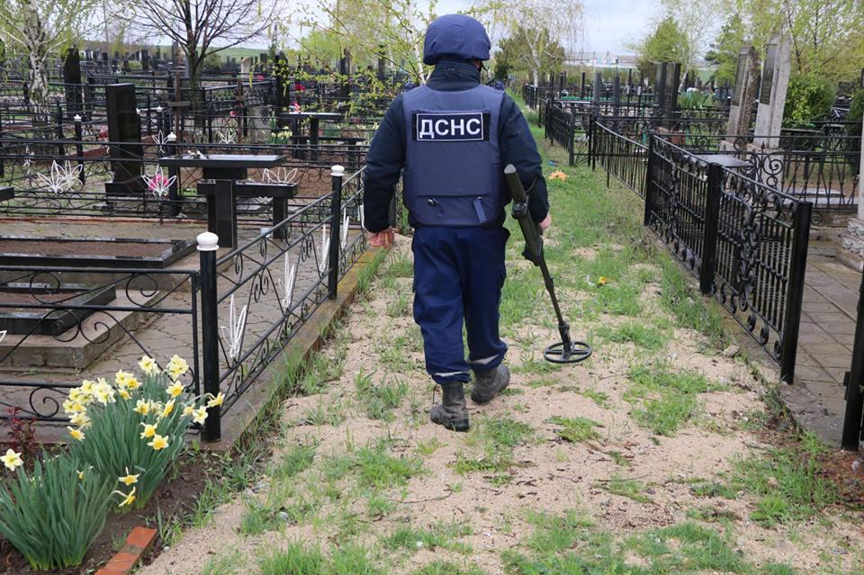 На Донбассе за неделю разминировали более 73 га территории
