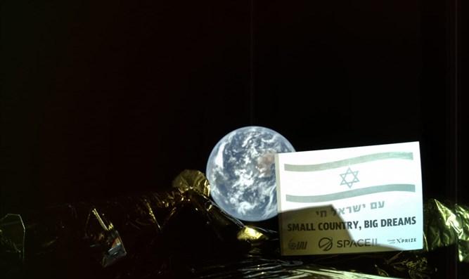 Маленькая страна, большие мечты: израильский лунный зонд прислал первое...