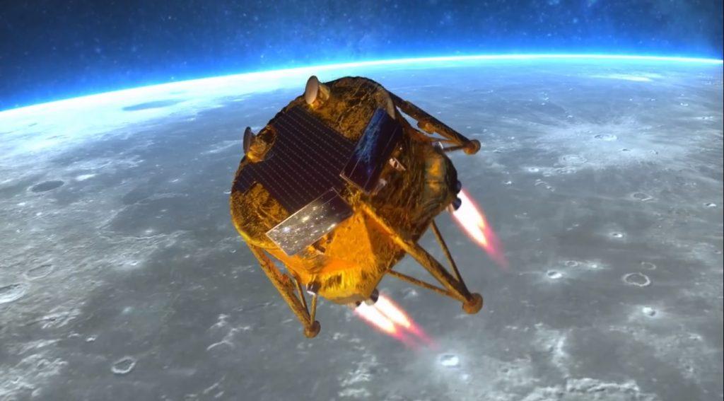 Израиль отказался от планов отправить новый посадочный модуль на Луну