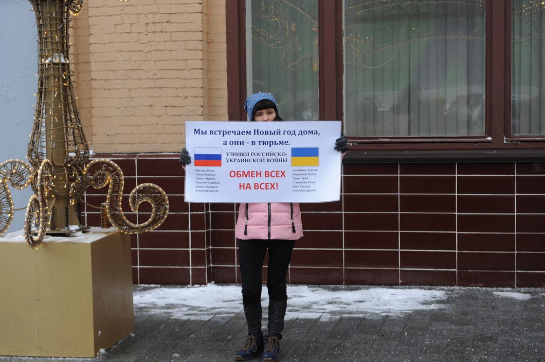 """Российские """"ихтамнеты"""" просят Путина обменять их на украинских политзакл..."""