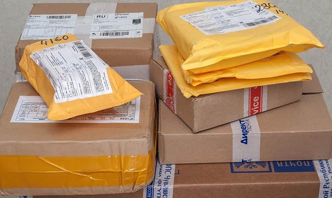 Укрпочта предупредила о задержках посылок из Китая