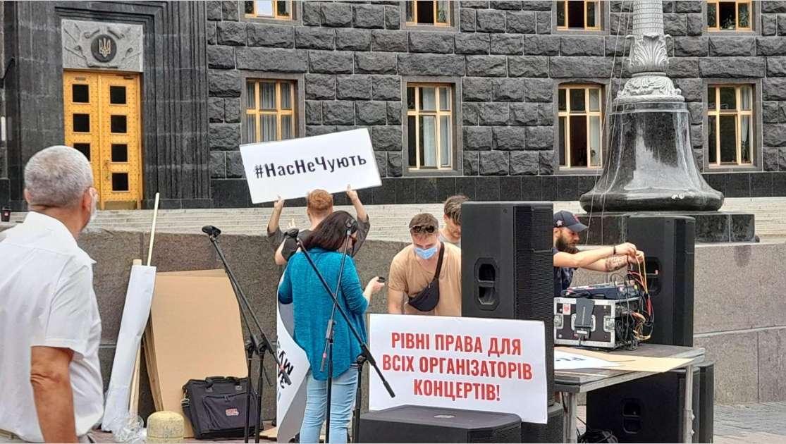 Полякова, Джеджула и Alyona Alyona приехали под Кабмин протестовать прот...
