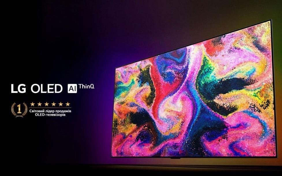 Новая цифровая реальность в каждый дом. LG Electronics объявляет о начал...