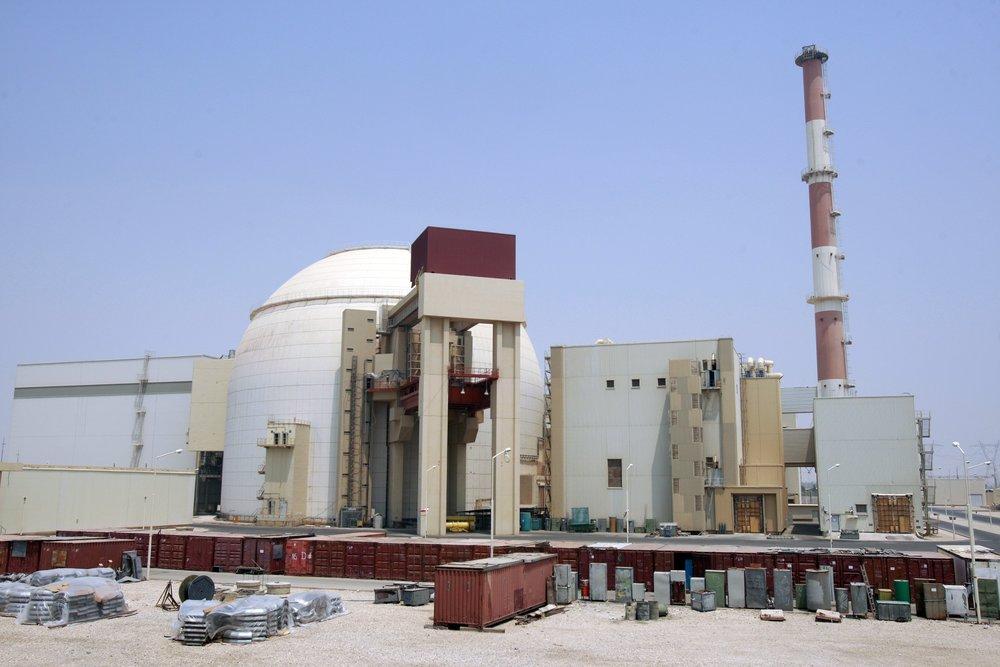 МАГАТЭ подтвердило, что Иран установил новое оборудование для обогащения...