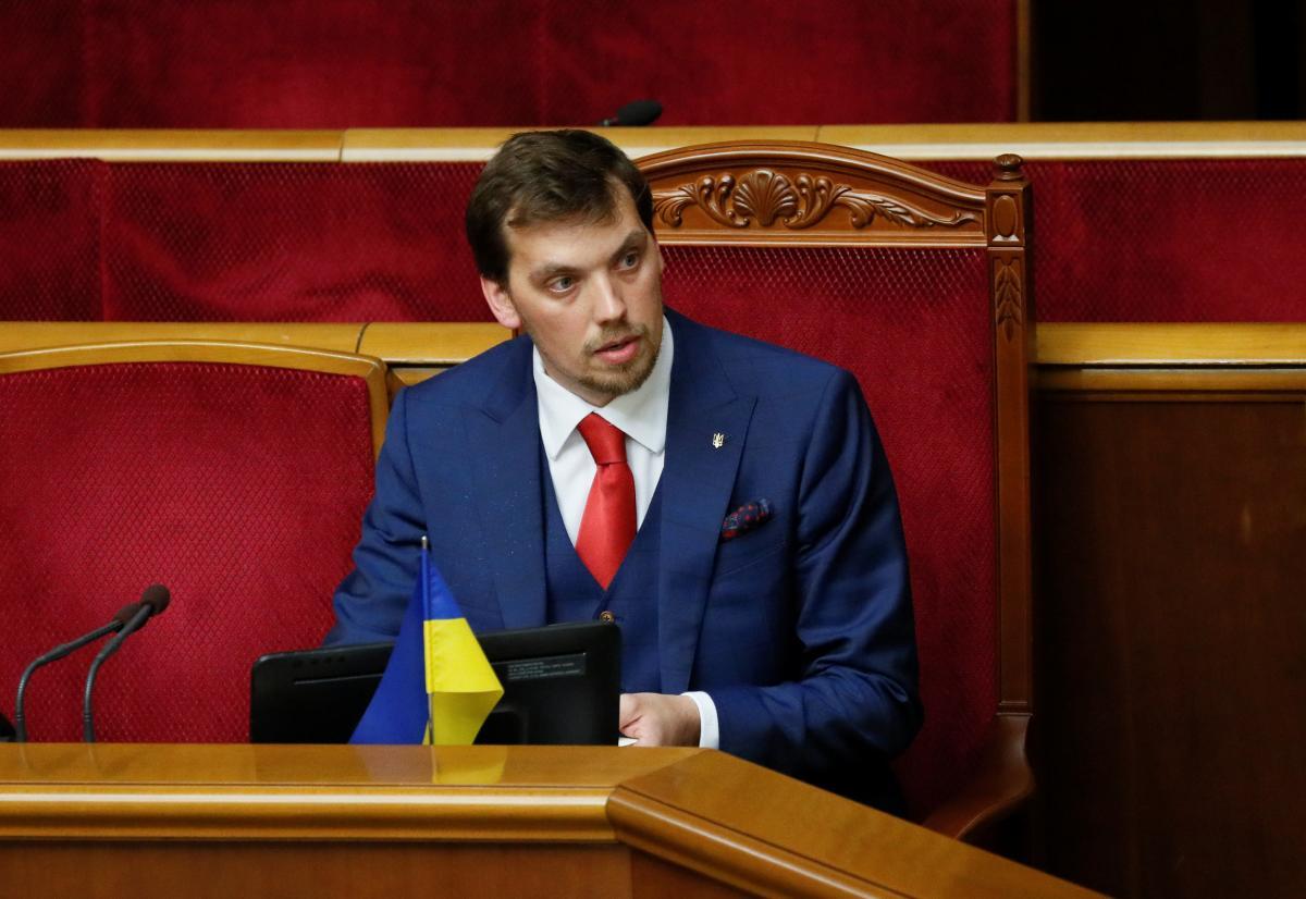 Гончарук объяснил идею объединения министерств
