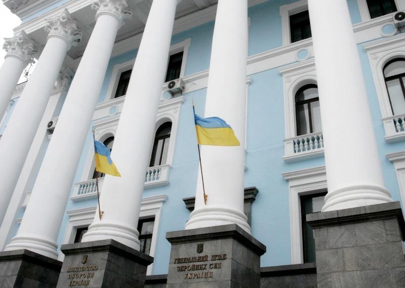 Генштаб исключил наступление Украины