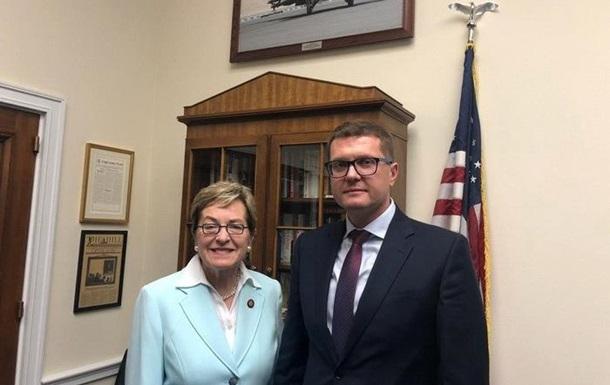 Баканов обсудил в США подготовку визита Зеленского в Вашингтон