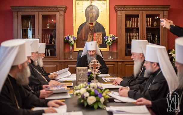 УПЦ МП потребовала от патриарха Варфоломея отозвать Томос