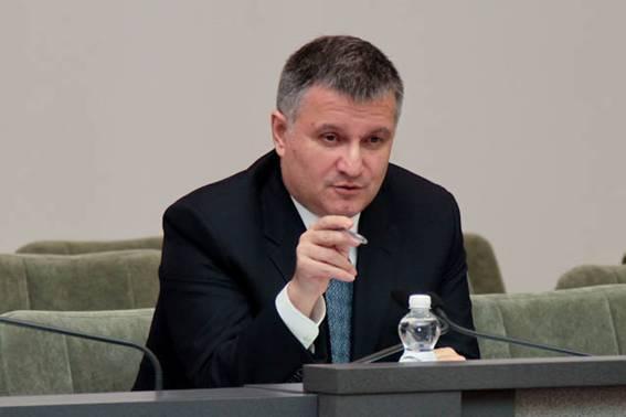 Аваков настаивает на принятии законов об амнистии и о коллаборантах