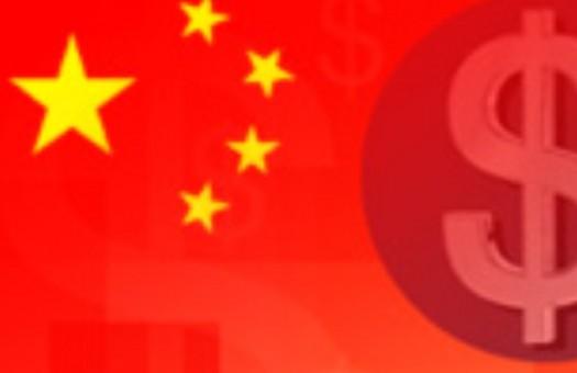 Китай не намерен отвязывать юань от доллара