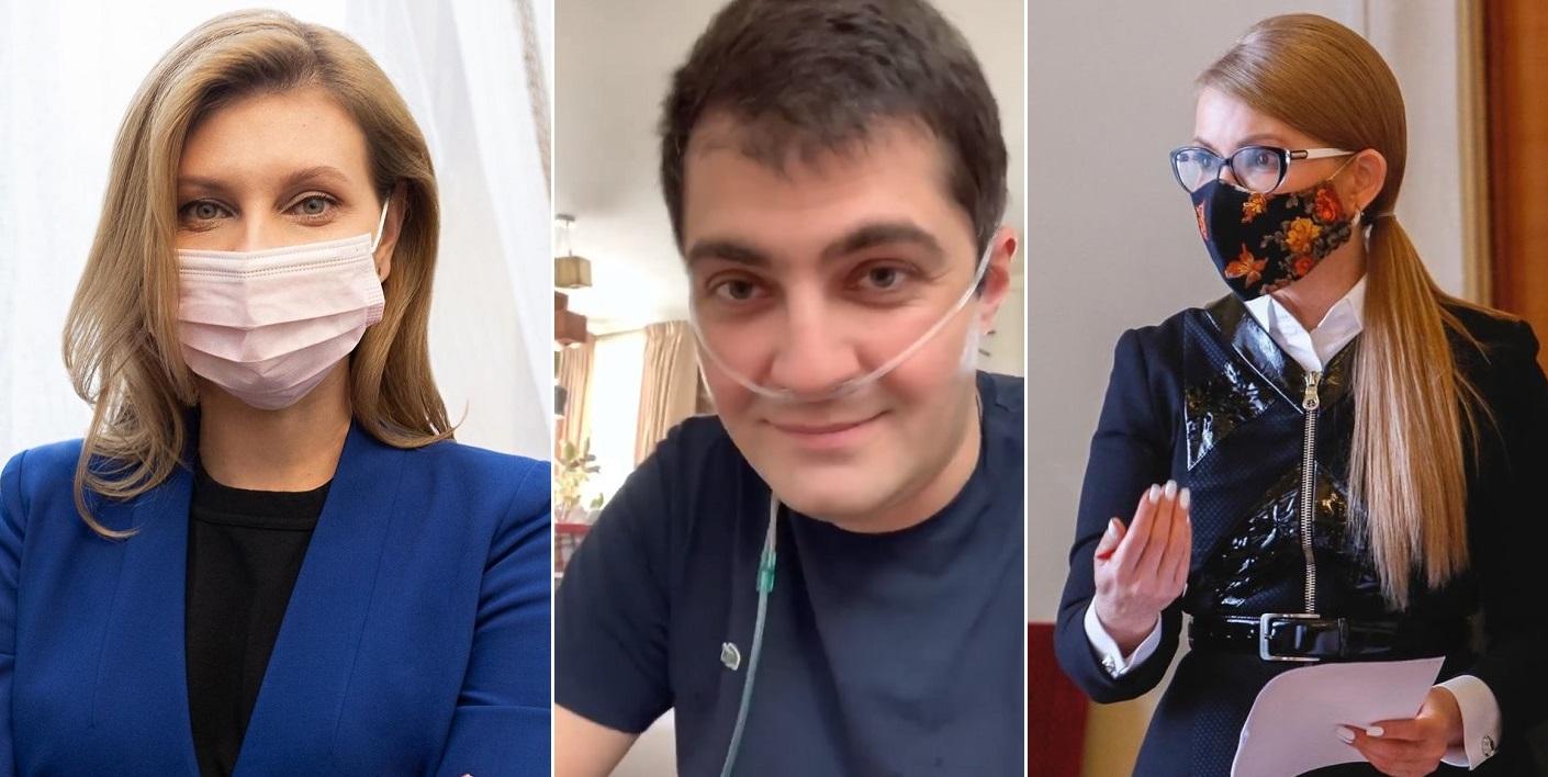 Известные тоже болеют. Как украинские знаменитости лечатся от COVID-19