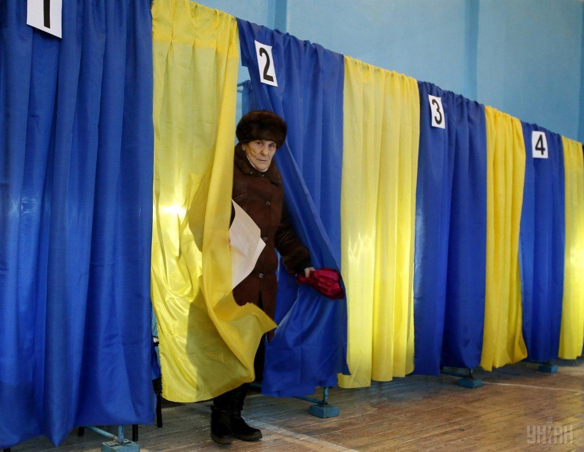 Перенести местные выборы с октября на другое время невозможно, – Арахами...