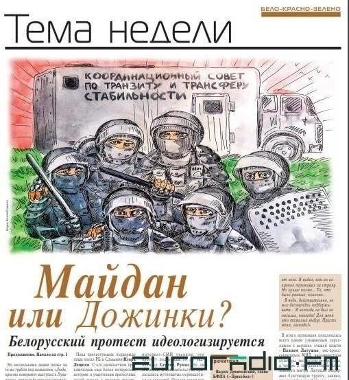 """В минской типографии, где печатаются независимые СМИ, регулярно """"ломаютс..."""