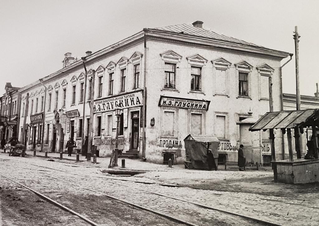Из крепостных в олигархи. История бизнес-империи братьев Яхненко и Симир...