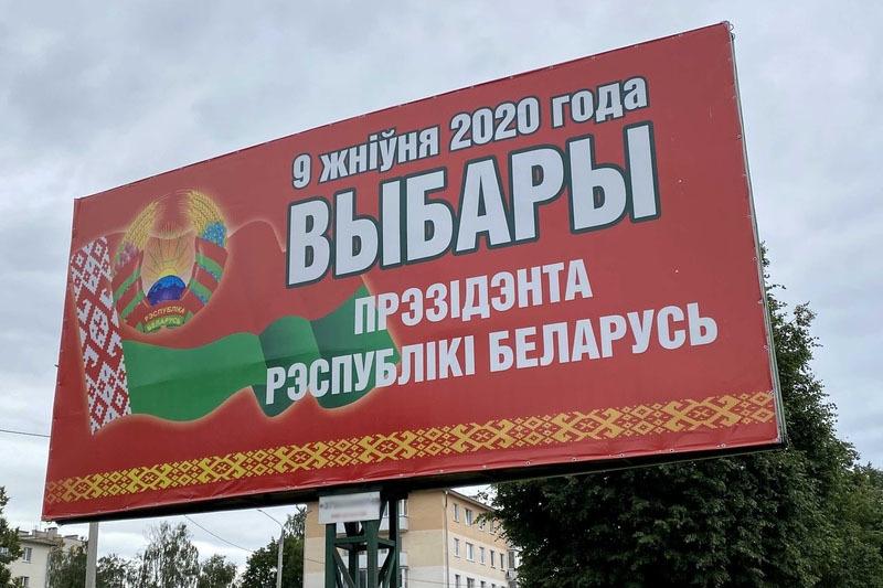 Выборы в Беларуси состоялись – явка превысила 50%