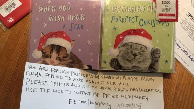 Tesco остановила завод в Китае: девочке попалась открытка с просьбой о п...